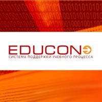 Дистанционное обучение в Educon Tsogu