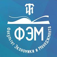 Дистанционное обучение в Санкт-Петербургском государственном технологическом институте