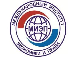 Дистанционное обучение в Международный Институт Экономики и Права
