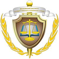 Дистанционное обучение в Московском институте государственного управления
