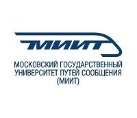 Дистанционное обучение в Российском Университете Транспорта