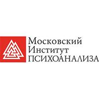 Дистанционное обучение в Московском институте психоанализа