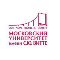 Дистанционное обучение в Московском Университете имени Витте