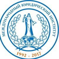 Дистанционное обучение в Международном юридическом институте