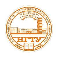 Дистанционное обучение в Новосибирском техническом университете