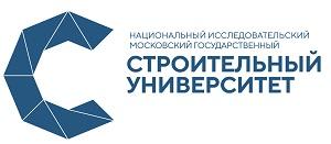 Дистанционное обучение в Национальном Исследовательском Московском Государственном Строительном Университете