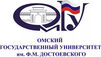 Дистанционное обучение в Омский Государственный Университет