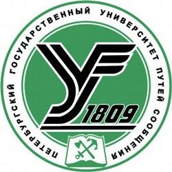 Дистанционное обучение в Петербургском Государственном Университете Путей Сообщений