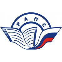 Дистанционное обучение в Российской академии путей сообщения