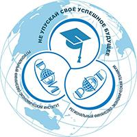 Дистанционное обучение в Региональном финансово-экономическом техникуме