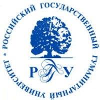 Дистанционное обучение в Российском государственном гуманитарном университете