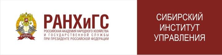 Дистанционное обучение в Российской Академии Народного Хозяйства и Государственной Службы