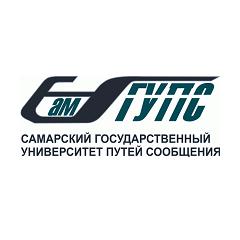 Дистанционное обучение в Самарский Государственный Университет Путей Сообщений