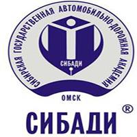 Дистанционное обучение в Сибирском государственном автомобильно-дорожном университете
