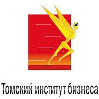 Дистанционное обучение в Томском институте бизнеса