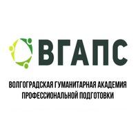 Дистанционное обучение в Волгоградской Гуманитарной Академии Профессиональной Переподготовки