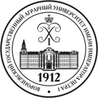 Дистанционное обучение в Воронежском государственном аграрном университете имени Императора Петра I