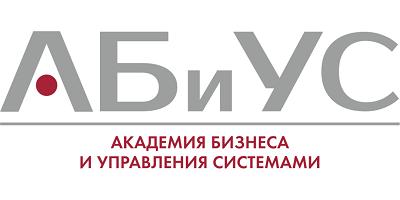 Дистанционное обучение в Академии Бизнеса и Управления Системами