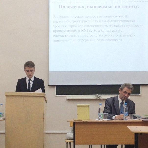 Содержание доклада определяется в первую очередь структурой самой диссертации