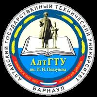 Помощь с дистанционным обучением в АлтГТУ