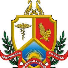 Финансово-экономический колледж Пермь