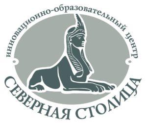 Помощь с дистанционным обучением в ИОЦ «Северная столица»