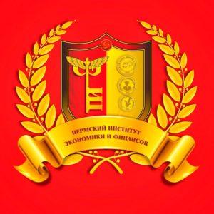 Помощь с дистанционным обучением в Пермском институте экономики и финансов: тесты, экзамены, сессия под ключ