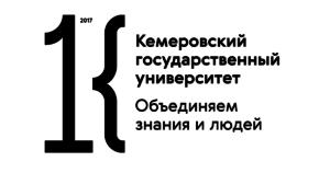 Помощь с дистанционным обучением в КемГУ