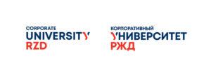 Помощь с дистанционным обучением в Корпоративном Университете РЖД