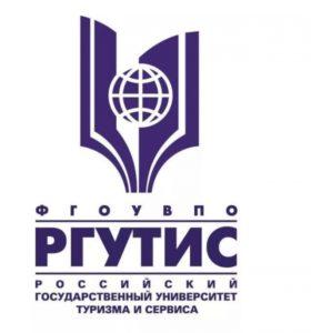 Помощь с дистанционным обучением в Российском государственном университете туризма и сервиса: тесты, экзамены, сессия под ключ
