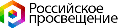 Помощь с дистанционным обучением в Российском просвещении (Роспросвете): тесты, экзамены, сессия под ключ