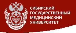 Помощь с дистанционным обучением в Сибирском государственном медицинском университете: тесты, экзамены, сессия под ключ